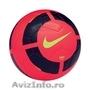 Accesorii Nike